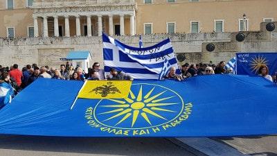 syllalithrio athhna gia makedonia shmaies 01