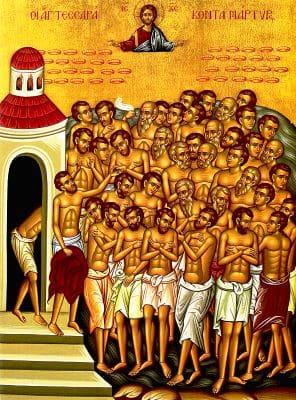 agioi saranta martyres en sebasteia 01