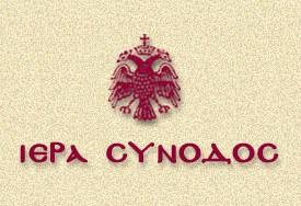 Τράπεζα Ἰδεῶν - Προσευχή, Εκκλησιασμός, Τιμή στη Σημαία