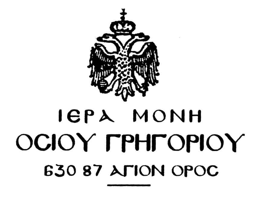 monh grhgorioy 01