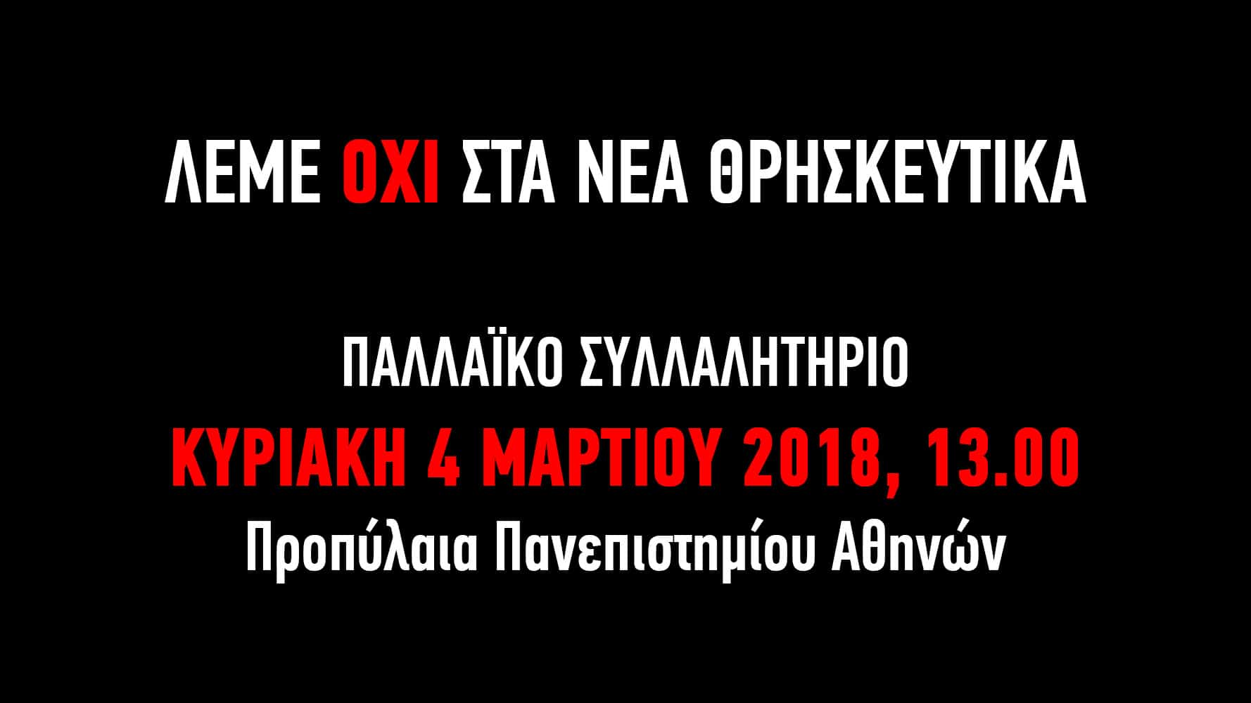 magcon ραντεβού φαντάζεται
