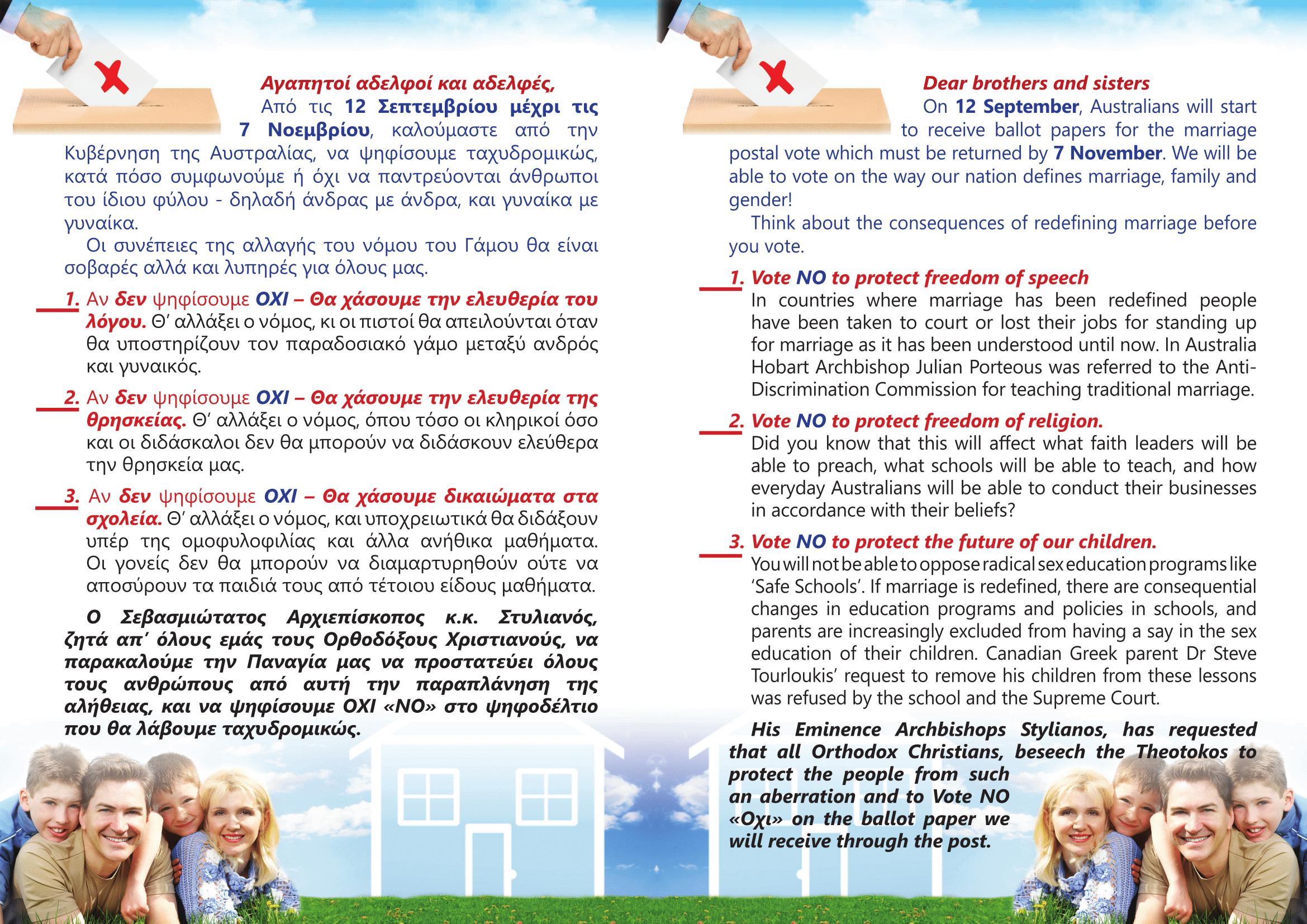postal cte brochure 02